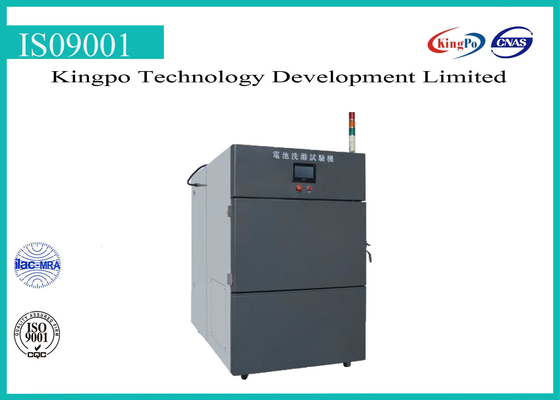 KingPo Battery Testing Machine / Battery Washing Tester With Calibration Certificate